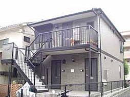 東京都多摩市山王下1丁目の賃貸アパートの外観