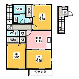 アルコバレーノ  B棟[2階]の間取り