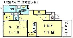 ジェルメメゾン雁ノ巣I 1階1LDKの間取り