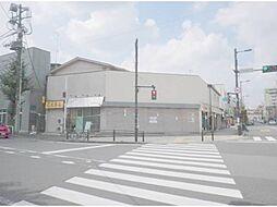 東京都日野市日野本町3丁目の賃貸アパートの外観
