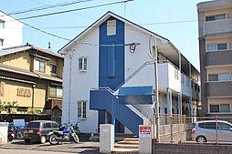 アップルハウス東浜[107号室]の外観