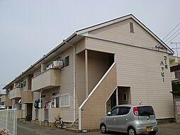 コーポハッピー[2階]の外観