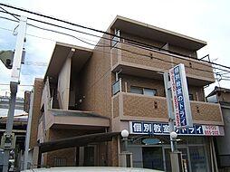 京都府京都市伏見区京町南の賃貸マンションの外観