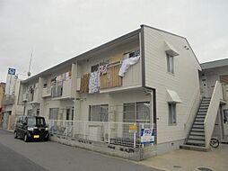 タウニーモリイ[2階]の外観