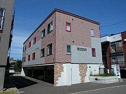 BOSSA[2階]の外観