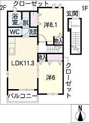メゾン・ド・ソレーユII A[2階]の間取り