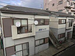 英晃ハイツ[2階]の外観