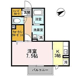 D-roomソフィア湘南藤沢II[2階]の間取り