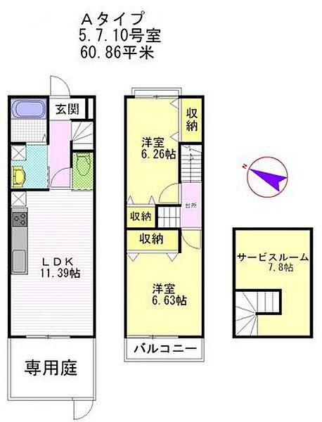 [テラスハウス] 東京都葛飾区西新小岩3丁目 の賃貸【東京都 / 葛飾区】の間取り
