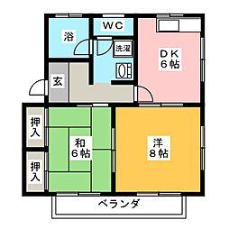コーポユニティII[2階]の間取り
