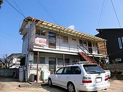 竹本アパート 2階 東[2号室]の外観