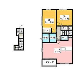 ルシヨン C[2階]の間取り