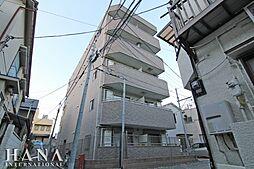 東京都足立区千住桜木2丁目の賃貸マンションの外観