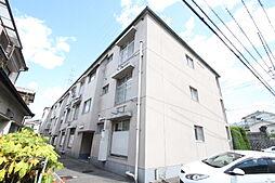平町マンション[1階]の外観