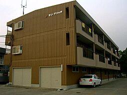 サンマリッチ[3階]の外観