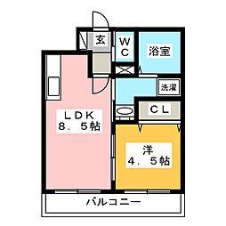 ラ・ルーチェ平尾[1階]の間取り