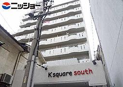 Ksquareサウス[6階]の外観
