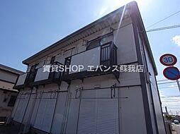 蘇我駅 4.5万円