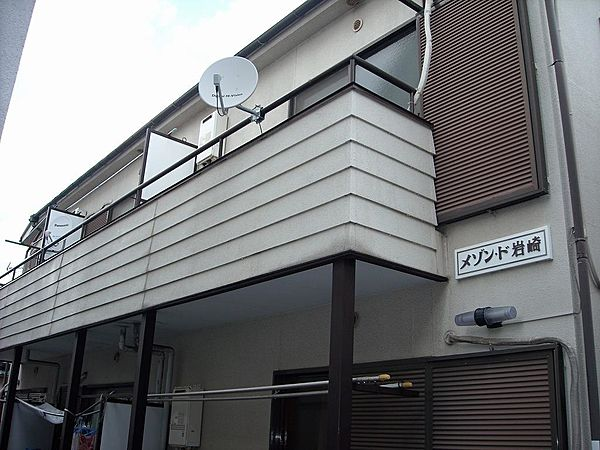 メゾンド岩崎[103号室号室]の外観