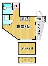 メゾン峰[4階]の間取り