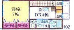 新築物件 お出かけに便利な都賀駅徒歩5分の立地 1階1DKの間取り