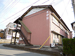 高砂荘[1階]の外観