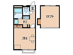小雑賀マンション[2階]の間取り