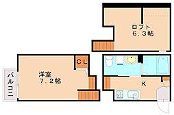 サウステージII[1階]の間取り