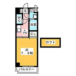 びい6植田[10階]の間取り