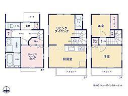 塚田駅 2,480万円