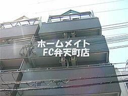アルシャイン夕凪[5階]の外観
