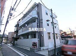 京急鶴見駅 7.4万円