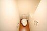 トイレ,1K,面積30.66m2,賃料6.8万円,Osaka Metro御堂筋線 東三国駅 徒歩3分,Osaka Metro御堂筋線 新大阪駅 徒歩13分,大阪府大阪市淀川区東三国4丁目