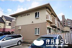 兵庫県伊丹市西台4丁目の賃貸アパートの外観