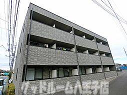 東京都日野市栄町5丁目の賃貸アパートの外観