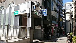 駅板橋本町駅まで544m