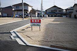 松山市久米窪田町987-8