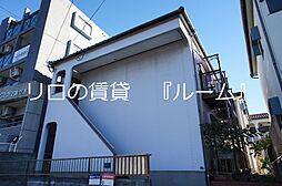 福岡空港駅 2.5万円