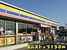 周辺,2LDK,面積67.07m2,賃料6.7万円,JR東北本線 石橋駅 バス9分 上町下車 徒歩10分,,栃木県下野市下古山