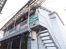 大阪府松原市高見の里5丁目の賃貸アパートの外観