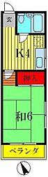 クレメントの森[2階]の間取り