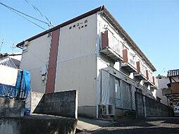 田畑コーポ3号館[2階]の外観