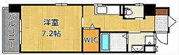 ウィングス重住[8階]の間取り