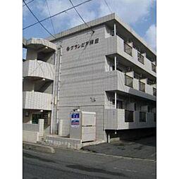グランピア稗田[104号室]の外観