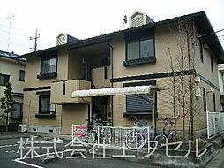 神奈川県相模原市緑区町屋1丁目の賃貸アパートの外観