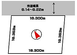 土地(円山公園駅からバス利用、302.70m²、3,980万円)