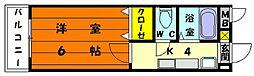 ひかりハイツ香住ヶ丘[2階]の間取り