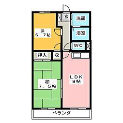 イルプリンチパーレ[2階]の間取り