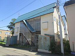 北海道札幌市東区北三十八条東10丁目の賃貸アパートの外観
