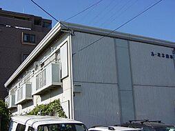 埼玉県さいたま市南区曲本3丁目の賃貸アパートの外観